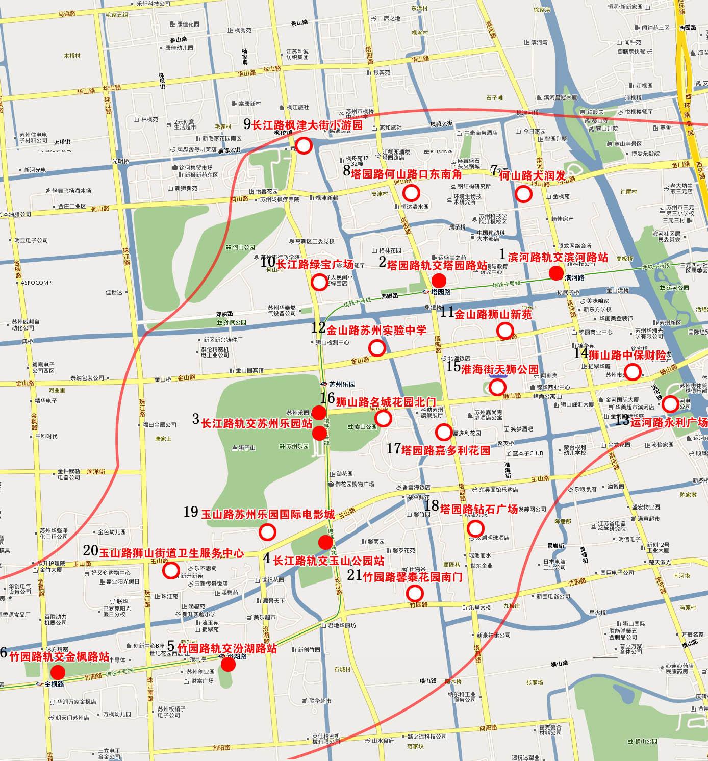 苏州高新区公共自行车一期工程拟建网点位置公示  -新席地网博客
