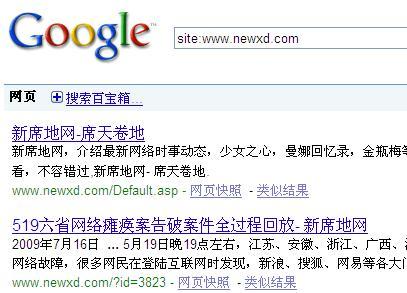 提升网站首页在搜索引擎中权重的方法
