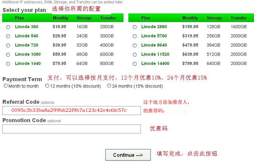 Linode VPS 简介和使用指南